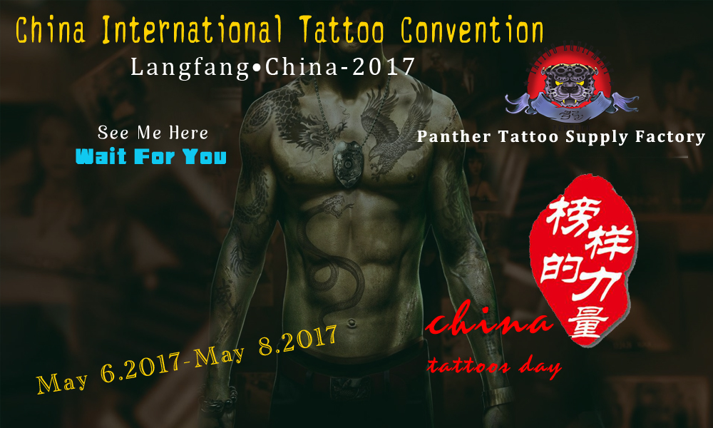 China Langfang International Tatttoo Convention